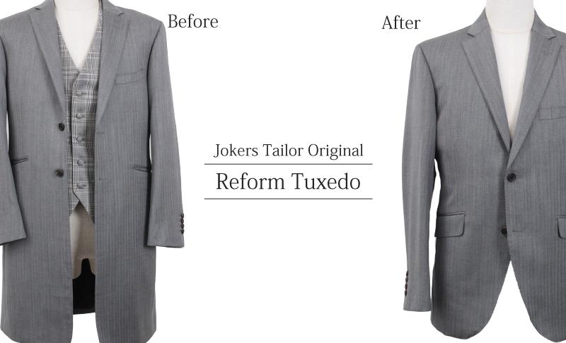 reform-tuxedo2