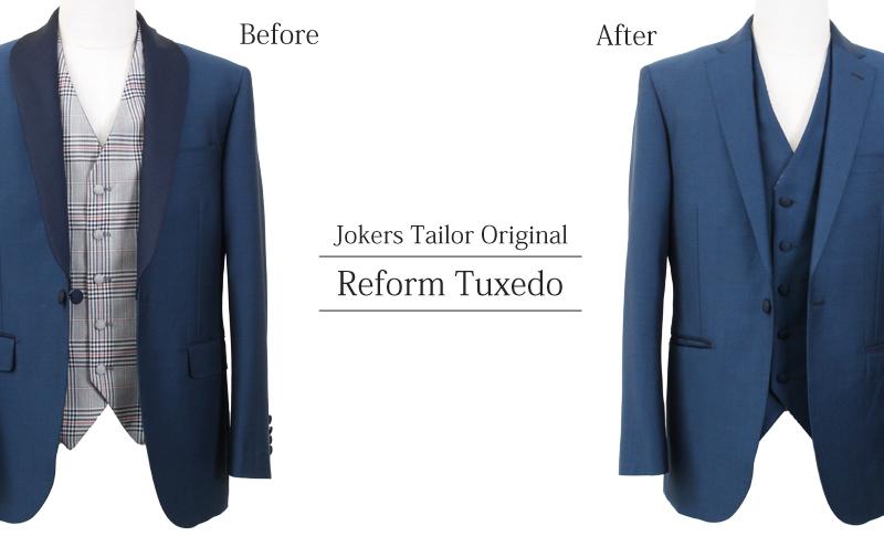 reform-tuxedo1